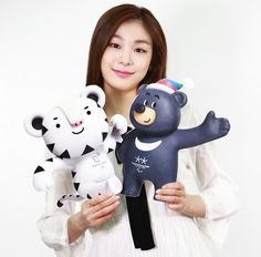 Pyeongchang 2018 mascot launch