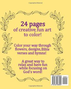 Amazon.com: Christian Coloring Book: Bible verses, phrases and hymns (Christian Coloring Series) (Volume 1) (9781532986994): J C Rigdon: Books