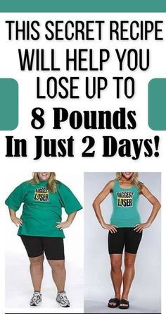 This Secret Recipe Will Help You Lose Up To 8 Pounds In Just 2 Days!