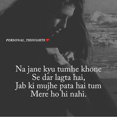 Hindi Shayari Attitude, Diary Quotes, Heartbroken Quotes, Romantic Love Quotes, Holy Quran, I Hope You, It Hurts, Thoughts, Feelings