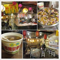 snewthewanderlust: Jiufen 九份, Taiwan
