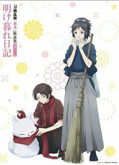 Vista Previa Del Ending Y Mas Anuncios Del Anime Touken Ranbu Hanamaru