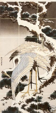 Art Cranes Pine Tree Mural Ceramic Backsplash Bath Japanese Tile #446 #wwwFlekmanArtcom #BathBacksplash
