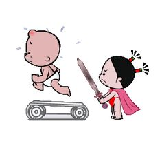 LINE Creators' Stickers - Pobaby(kungfu and Love) Example with GIF Animation Cute Cartoon Boy, Cute Couple Cartoon, Cute Cartoon Pictures, Cute Love Cartoons, Boy Crying, Crying Gif, Relationship Cartoons, Relationship Gifs, Snoopy Happy Dance