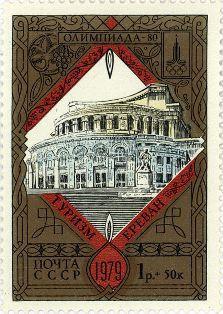 Spendiarov Theatre Postage Stamp by Metadata Deluxe, via Flickr