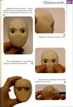 View album on Yandex. Polymer Clay Dolls, Polymer Clay Crafts, Sculpture Techniques, Russian Online, Online Diary, Making Faces, Paperclay, Doll Tutorial, Clay Tutorials