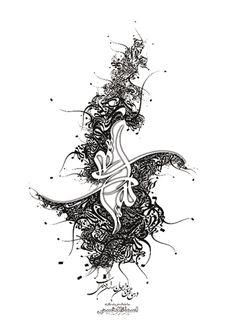 peinture calligraphie-Saeed Naghashian-Samâ(danse des derviches tourneurs)