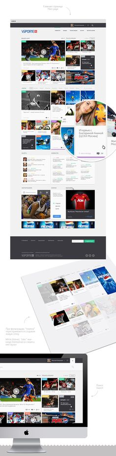 VSPORTE - news, videos and broadcasts on Behance