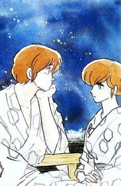 Maison ikkoku manga kyoko et godai rumiko takahashi for Anime maison ikkoku