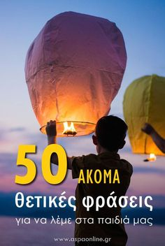 50 AKOMA θετικές φράσεις για να λέμε στα παιδιά μας Preschool Education, Advice Quotes, Class Management, Growth Mindset, Happy Kids, Kids And Parenting, Wise Words, Psychology, Maternity