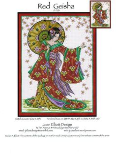 """""""Red Geisha"""" by Joan Elliot Designs 