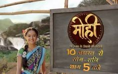 Mohi 14th January 2016 Dailymotion Episode