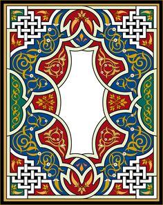 motif ottoman et islamique (45)