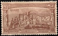 Stamps of Greece: The First Olympic Stamps - Philatelic Database Rare Stamps, Old Stamps, Ex Yougoslavie, Stamp World, Stamp Catalogue, Greek History, Ancient Greece, Mail Art, Stamp Collecting