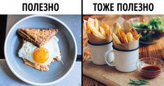 Полный гид пообуви для мужчин French Toast, Eggs, Diet, Breakfast, Food, Morning Coffee, Per Diem, Egg, Diets