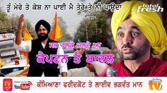 Kamiana Faridkot Live Bhagwant Mann Live Big Attack Parkash Badal | Late...