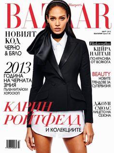 Joan Smalls for Harper's Bazaar Bulgaria March 2013