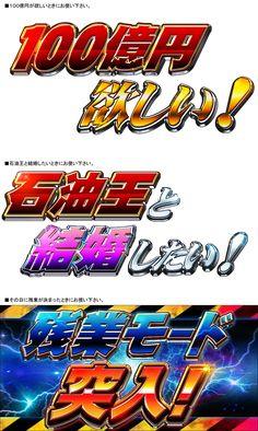 Tumblr: urokuzu-chan: ツイッター等でご自由にお使いください/ケースワベK-SUWABEの作品 [pixiv] #pixitail
