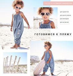 Женская, мужская и детская одежда | Next: Украина