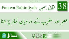Fatawa Rahimiyah : Asar Aur Maghrib Ke Darmiyan Namaz Padhna   Sawal 38