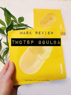 TWOTSP ggulba mask revire Korean Face Mask, Innisfree, The Thing Is, Beauty Review, Acne Scars, Peppermint, Special Occasion