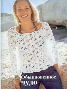 BluzkyIII - Ivana Rajniaková - Picasa Web Albums