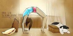 Картинки по запросу йога рисунки