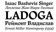 Ladoga, designed by Anatoly Shchukin and Victor Kharik Foundry: Paratype, Russia