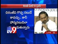 Chandrababu's stand on A.P division unclear - Kiran Kumar Reddy