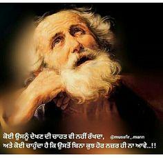Sikh Quotes, Gurbani Quotes, True Quotes, Cute Quotes For Life, Simple Quotes, Punjabi Love Quotes, Punjabi Status, Girly Attitude Quotes, Dil Se