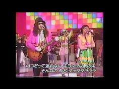 Odoru ( Dancing ) Ponpokolin / B.B Queens おどるポンポコリン B.B.クイーンズ / 1990