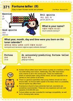 Easy to Learn Korean Language 371 ~ 380 Korean Words Learning, Korean Language Learning, Korean Lessons, Spanish Lessons, French Lessons, Teaching Spanish, How To Speak Korean, Learn Korean, Korean Expressions
