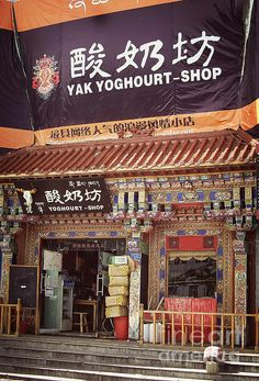 Yak yoghourt shop in Lhasa Tibet. To view or purchase my prints, visit joan-carroll.artistwebsites.com iPhone covers can be purchased at joan-carroll.pixels.com THANKS!