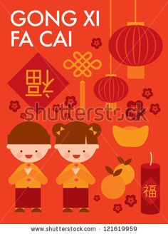 lunar chinese new year template with chinese character that reads prosperity vector/illustration