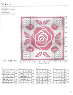 "Photo from album ""Asahi Original. Crochet Best Selection – Rose & Rose on Yandex. Cross Stitch Heart, Cross Stitch Borders, Cross Stitch Flowers, Cross Stitch Designs, Cross Stitch Patterns, Filet Crochet, Crochet Chart, Crochet Stitches, Crochet Tablecloth"