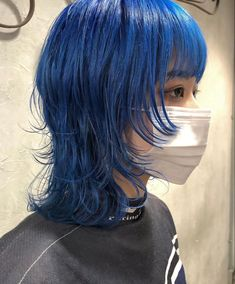 Funky Hairstyles, Hairstyles Haircuts, Pretty Hairstyles, Cut My Hair, New Hair, Hair Cuts, Hair Inspo, Hair Inspiration, Pelo Multicolor