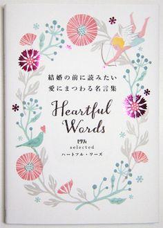 Books : Masako Kubo