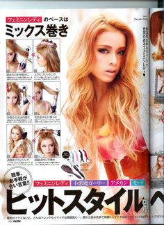 long gyaru hair-tutorial