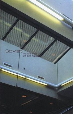 Soviet - We Are Eyes, We Are Builders CASSETTE (Burger)