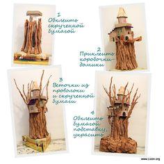 Мир моих грез . . . Lizon.org: Домик на дереве