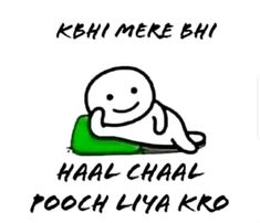 Friends quotes funny - Khabhi puch liya karo koi to Best Friend Quotes Funny, Funny Quotes In Hindi, Funny Attitude Quotes, Stupid Quotes, Funny Baby Quotes, Jokes Quotes, True Quotes, Qoutes, Funny School Jokes