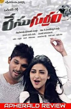 LIVE UPDATES | Race Gurram Review | Race Gurram Rating | Race Gurram Movie Review | Race Gurram Movie Rating | Race Gurram Telugu Movie Review | Allu Arjun | Shruti Haasan | Surender Reddy | Race Gurr