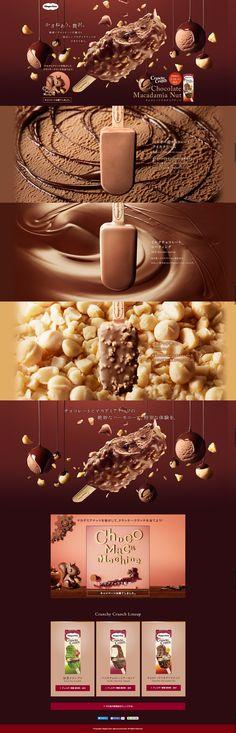 クランチークランチ チョコレートマカデミアナッツ