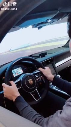 This test drive – Gif