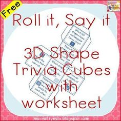 Free 3D Shape Trivia Cubes game with Worksheet and answer keys #math