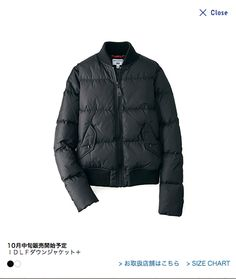 UNIQLO-Puffer jacket # october coming soon...