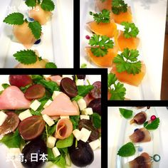 生ハームと季節の果物、意外と美味しい