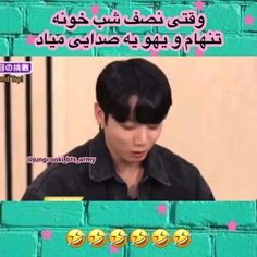 Funny Minion Videos, Some Funny Videos, Cute Funny Baby Videos, Funny Videos For Kids, Jungkook Songs, Kim Taehyung Funny, Jungkook Abs, Taehyung Abs, Bts 4th Muster