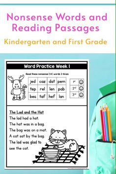 Reading Homework, Kindergarten Reading, Teaching Reading, Cvce Words, Nonsense Words, First Grade Words, First Grade Reading, Reading Comprehension Passages, Reading Strategies