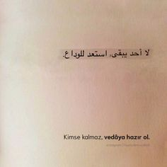 Book Quotes, Words Quotes, Life Quotes, Sayings, Islamic Quotes, Arabic Quotes, Long And Short Stitch, Funny Quotes, Funny Memes